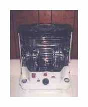 Quot Tony Sun Quot Radiant Heater Unusual Design With A Bottom
